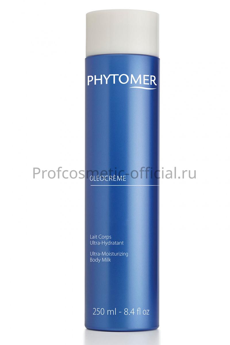 Купит косметику phytomer сколько стоит туалетная вода today