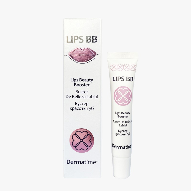 Lips BB - Lips Beauty Booster - Бустер Красоты Губ, 15 мл - DERMATIME