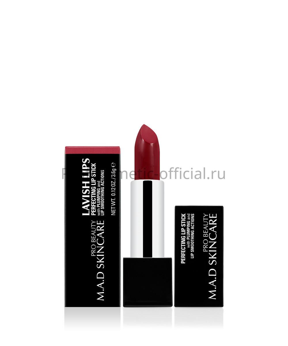 ALLURING Perfecting lip stick- Омолаживающая помада с эффектом увеличения обьема губ - M.A.D. SKINCARE