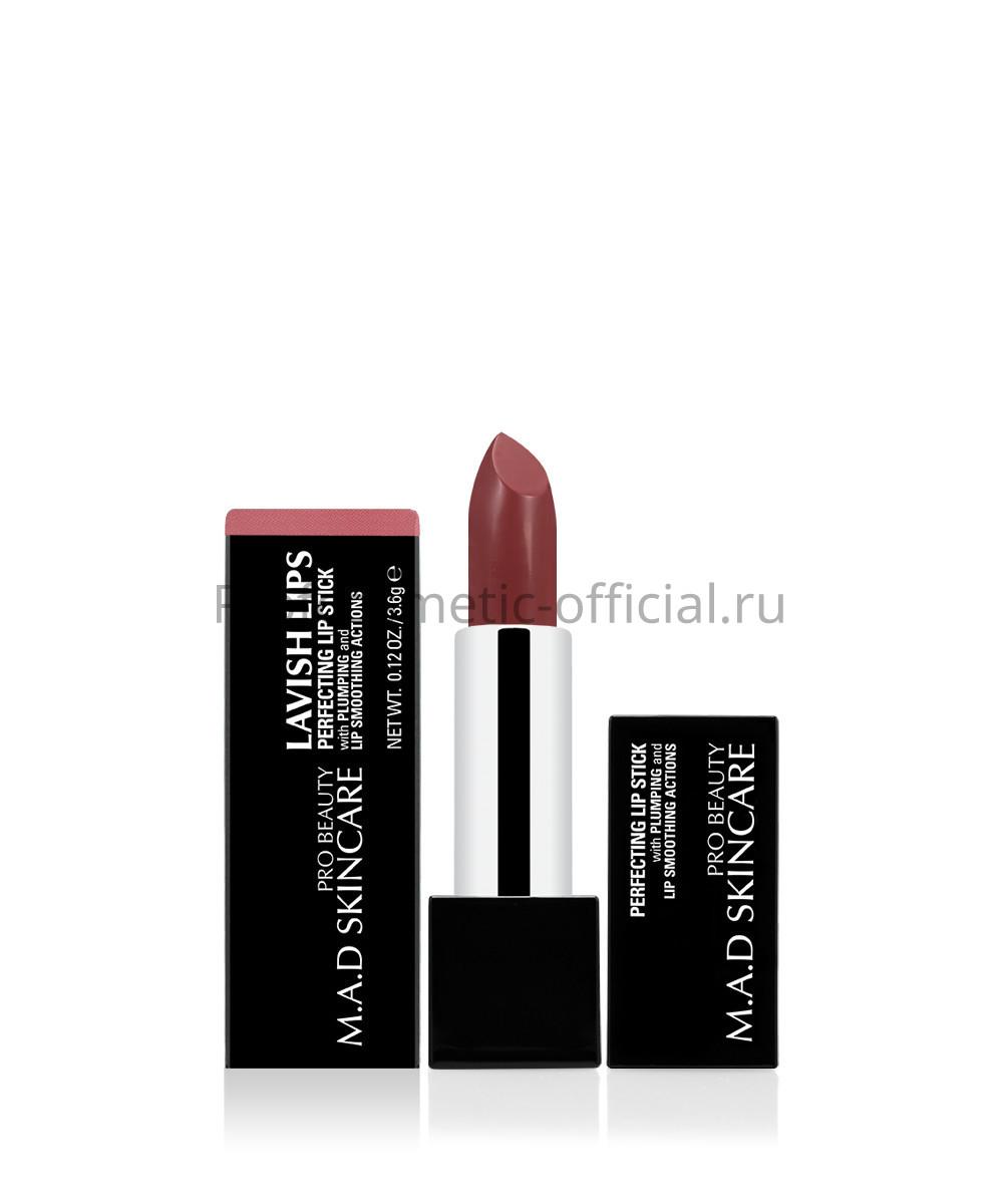 WHIMSICAL Perfecting lip stick- Омолаживающая помада с эффектом увеличения обьема губ - M.A.D. SKINCARE