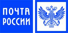 Логотип «Почта России»